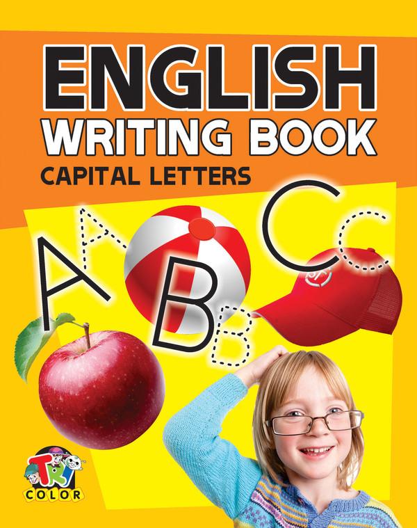 English Essay Book