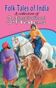 FOLK-TALES-OF-INDIA-A-COLLECTION-OF-34-INSPIRATIONAL-TALES-23x36-16-9789332425149
