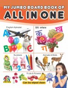 MY-JUMBO-BOARD-BOOK-OF-ALL-IN-ONE-HARD-BOUND-23x36-8-9789332424357