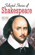 SELECTED-STORIES-OF-SHAKESPEARE-23x36-16-9789332424128