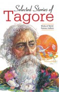 SELECTED-STORIES-OF-TAGORE-23x36-16-9789383600687