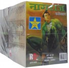 NAGRAJ COLLECTION