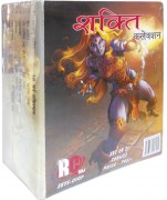 SHAKTI COLLECTION