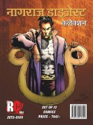 NAGRAJ DIGEST COLLECTION