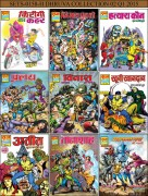 SUPER COMMANDO DHRUVA COLLECTION 01 Q1 2015