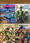 NARAK NASHAK ORIGIN SERIES COMPLETE COLLECTION SET