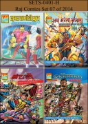 Raj Comics Set 07 of 2014