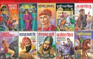Collection 2 of Biographies of Indian Emperors in Hindi