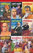 Collection of Biographies of World's Greatest Philosophers in Hi